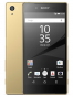 Fotografía Varias vistas del Sony Xperia Z5 Blanco y Dorado y Grafito y Verde. En la pantalla se muestra Varias vistas