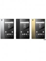 Fotografia Xperia Z5 Premium